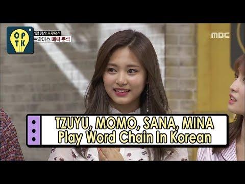 [Oppa Thinking - TWICE] Tzuyu, Momo, Sana, Mina Plays Word Chain In Korean 20170527