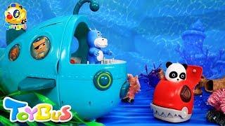 Baby Panda Lost His Jewelry in Deep Ocean | Super Panda Rescue Team | Kiki's Sea Adventure | ToyBus