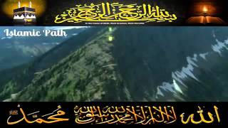 QAYAMAT KA MANZAR   By Sheikh Tauseef Ur Rehman