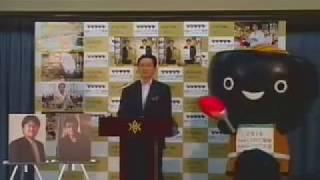 発表 ・いわて☆はまらいん特使 俳優 村上弘明 氏主演PR動画とポスターに...