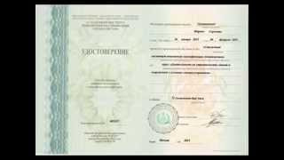 Повышение квалификации (Обучение) строителей в Красноярске