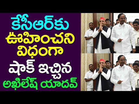 Akhilesh Yadav Shock To CM KCR| Telangana News| Take One Media| Congress| BJP| PM Modi| Rahul Gandhi