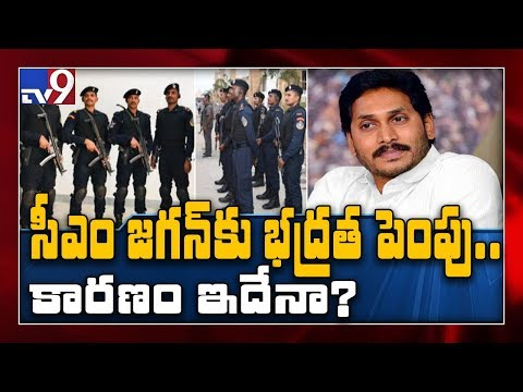Octopus force inducted for AP CM YS Jagan security – TV9