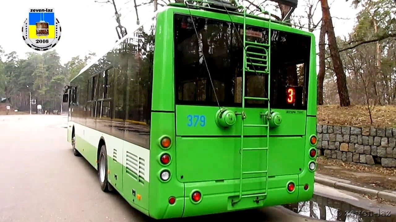 Черкасский троллейбус- Богдан Т70117 №379 27.03.2016