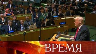 Дональд Трамп рассмешил участников Генассамблеи ООН заявлением об успехах своей администрации.
