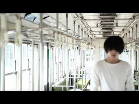 月がさ/『イメージ』【MV】