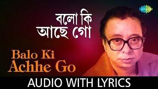 Balo Ki Achhe Go with lyrics | R.D.Burman | Best Of Rahul Deb Burman | HD Song