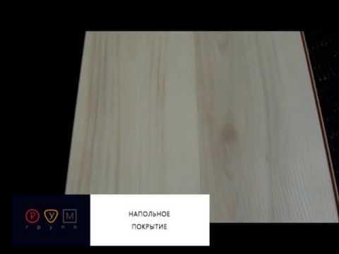 Ламинат Kronostar Home Груша Белая