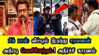 Real Reason why Saravanan Terminated from BIGG BOSS | Kavin | Sandy