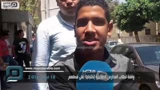 بالفيديو| وقفة لطلاب المدارس الصناعية أمام الوزارة احتجاجًا على فصلهم