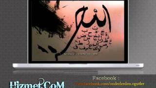 Ya İmam Er Rusli - Arapça İlâhi