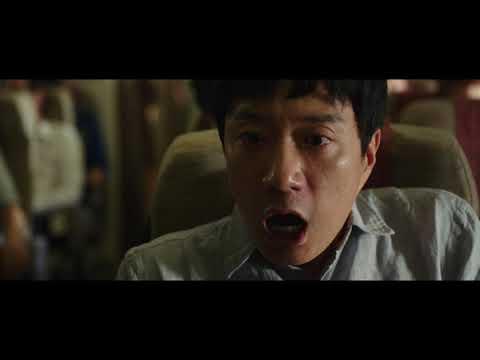 A Day (2017) di Cho Sun-ho - Trailer italiano