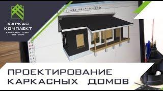 видео Предпроектное функциональное моделирование
