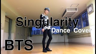 BTS (방탄소년단) LOVE YOURSELF Tear ' Singularity ' Dance Cover