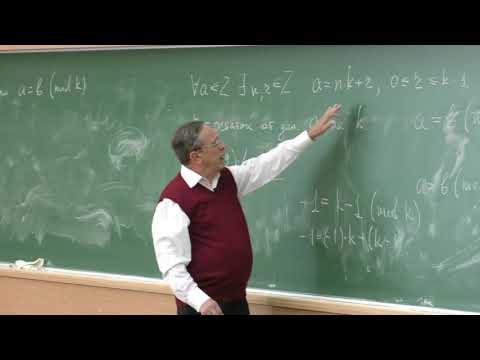 Алексеев В. Б. - Дискретная математика - Вычисления по модулю k. Теория графов