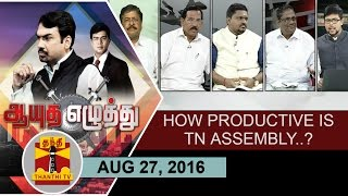 Ayutha Ezhuthu : How productive is TN Assembly?