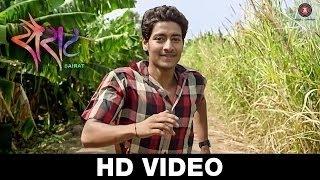 Sairat | Yad Lagla | Song Promo | Ajay - Atul