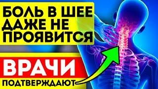 Проблемы ШЕИ причина болей в шее и позвоночнике Вот как правильно избавиться от болей в суставах
