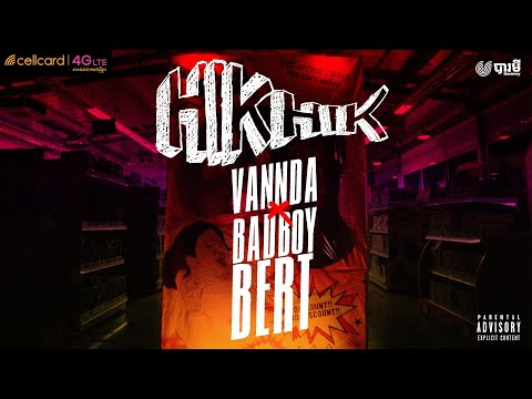 VANNDA - HIK HIK (FEAT. BAD BOY BERT) [OFFICIAL MUSIC VIDEO]