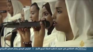 هذا الصباح- السودان ريادة في التعليم النسوي والأهلي