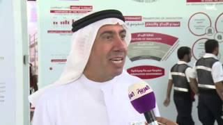20 دولة تشارك  في معرض دبي للإنجازات الحكومية