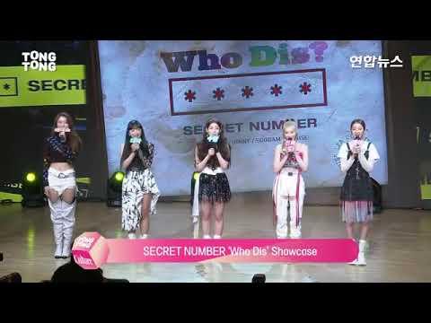 Debut dita karang di girl band secret number - YouTube