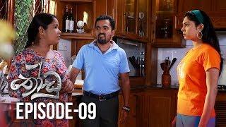 Thoodu | Episode 09 - (2019-02-26) | ITN Thumbnail