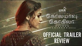 Co Co Tamil Movie Trailer