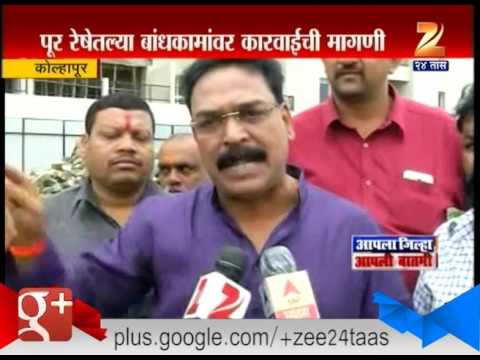 Kolhapur Life And property In Danger Zone