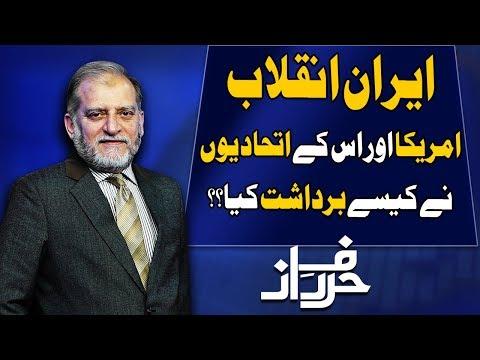 Harf e Raaz With Orya Maqbool Jan   Full Program   11 February 2019   Neo News