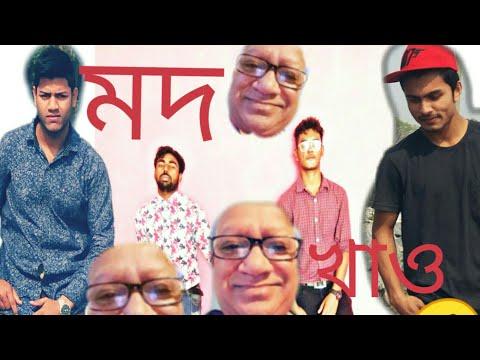 Mod Kha Song | The Ajaira LTD.Unique Brother's|Shahoriar Shovon|Mirza Yousuf|Bangla new song 2019