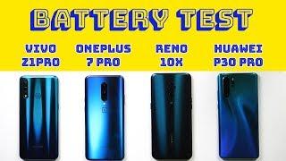 Oppo Reno 10x Battery Test: vs OnePlus 7 Pro, Vivo Z1Pro, Huawei P30 Pro [Hindi]
