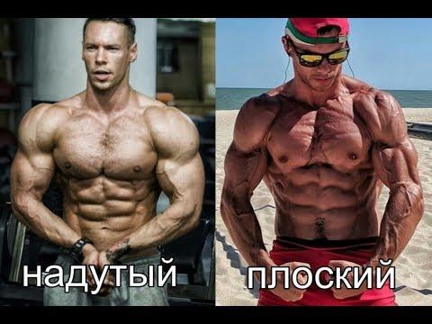 Разоблачение химика: Антон Антипов и Евгений Лось