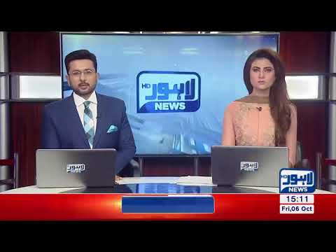 03 PM Bulletin Lahore News HD - 06 October  2017