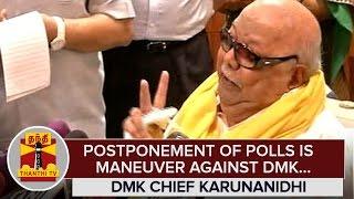 Postponement of Polls is Maneuver against DMK : Karunanidhi – Thanthi Tv