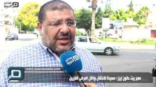 مصر العربية | معبر بيت حانون إيرز : مصيدة للاعتقال وإذلال المرضى الغزيين