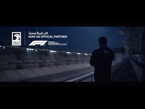 ADNOC: Official Partner of the Etihad Airways Abu Dhabi Grand Prix