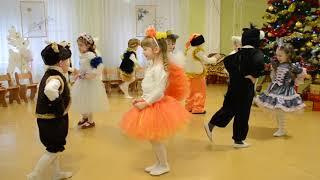 Замечательный новогодний танец Новогодний утренник в детском саду