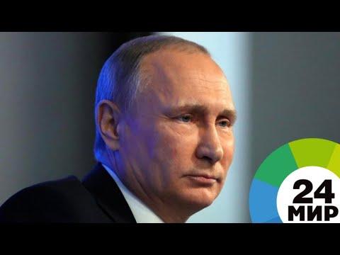 Семье из Иваново снизили процент по ипотеке после «прямой линии» Путина - МИР 24