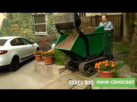 Минисамосвал EXREX 800  Вывоз и планировка грунта на Петроградке