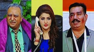 vuclip Khabardar with Aftab Iqbal - 27 January 2017 | Express News