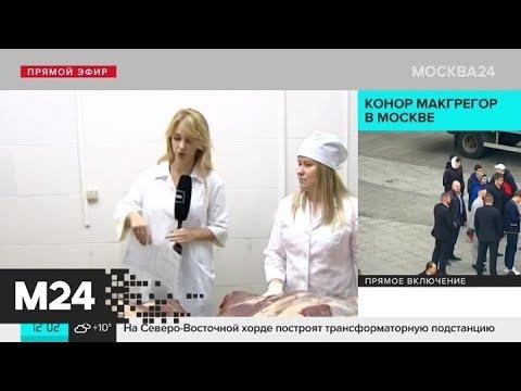 Зараженная африканской чумой колбаса попала в российские магазины из Калужской области - Москва 24