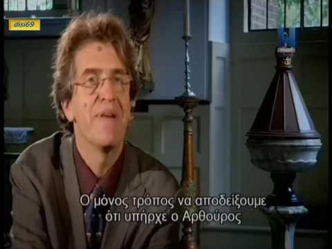 MYTH HUNTERS -THE SEARCH FOR KING ARTHURS BONES (greek subtitles/ελληνικοί υπότιτλοι)