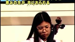 Give Thanks for cello (Tokyo version) arr. Johann Kim