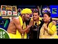 Comedy Circus 3 Ka Tadka - Ep 1- Inauguration Celebration