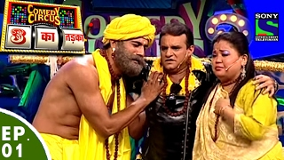 Comedy Circus 3 Ka Tadka  Ep 1 Inauguration Celebration
