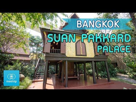 Bangkok Travel Guide - Where To Go In Bangkok - Suan Pakkard Palace Museum   Meetrip