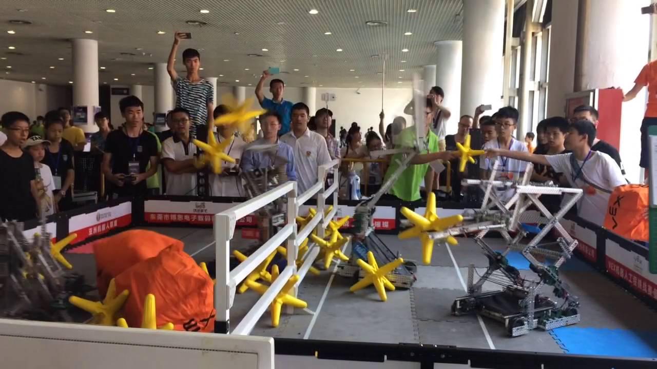 2016-2017 VEX Starstruck Asia-Pacific Robotics Championship China ...