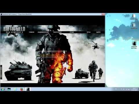 Как играть бесплатно в мультиплеер Battlefield bad company 2 (Nexus emulator)