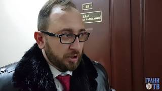 Арест украинских пленных моряков